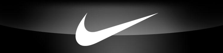 Nike-banner