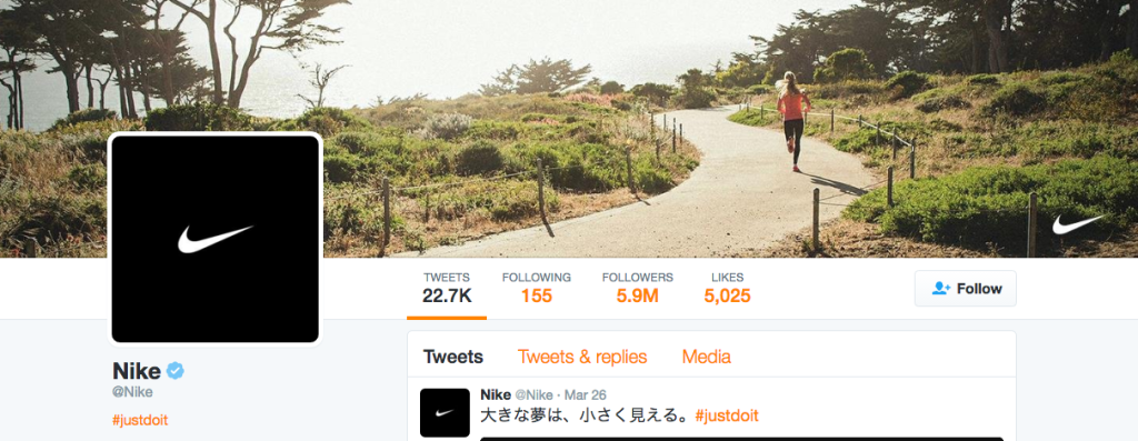 Nike Twitter profile